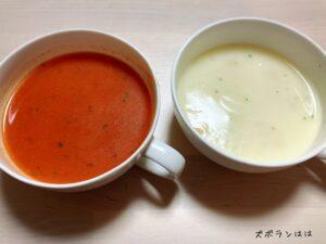 2種類のスープ
